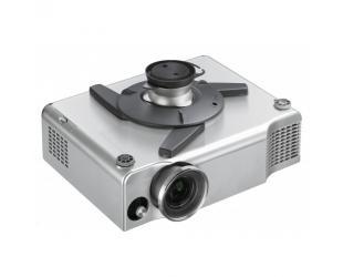 Projektoriaus laikiklis VOGEL'S EPC-6545