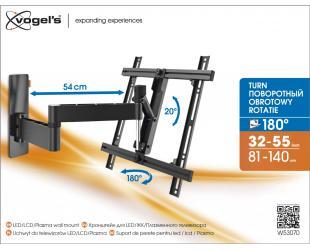 Televizoriaus laikiklis VOGEL'S W53070
