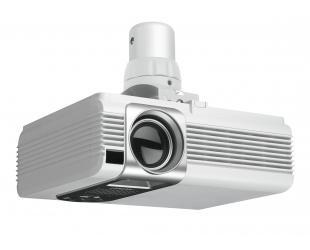 Projektoriaus laikiklis VOGEL'S PPC-1500
