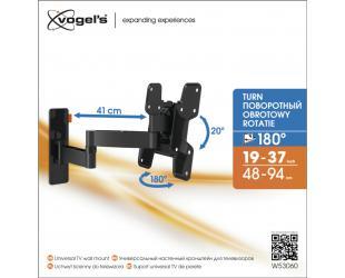 Televizoriaus laikiklis VOGEL'S W53060
