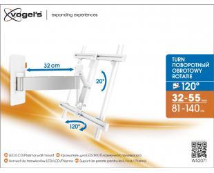 Televizoriaus laikiklis VOGEL'S W52071, baltas