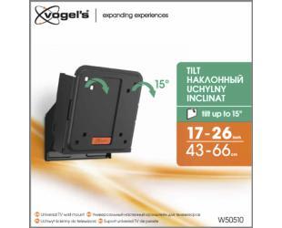 Televizoriaus laikiklis VOGEL'S W50510