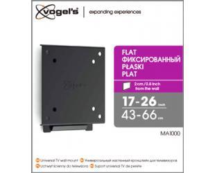 Televizoriaus laikiklis VOGEL'S MA1000