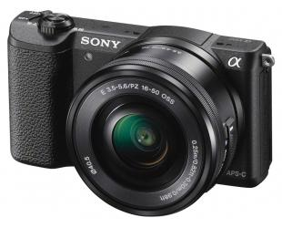 Fotoaparatas SONY ILCE 5100LB