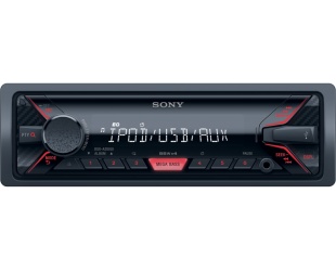 Automagnetola SONY DSX-A200UI