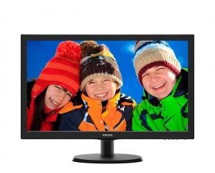 Monitorius Philips 223V5LSB/00 21.5""