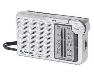 Radija PANASONIC RF-P150EG-S