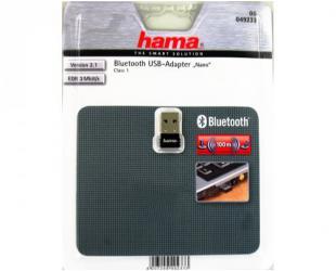 Bluetooth v2.1 adapteris HAMA Nano, 1 klasė