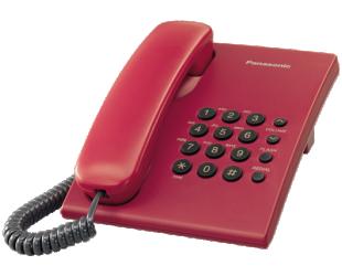 Telefonas PANASONIC KX-TS500FXR