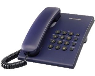 Telefonas PANASONIC KX-TS500FXC