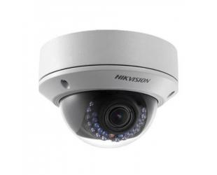 IP camera Hikvision DS-2CD1741FWD-IZ