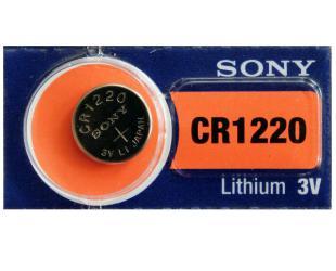 Elementas SONY CR 1220B1A