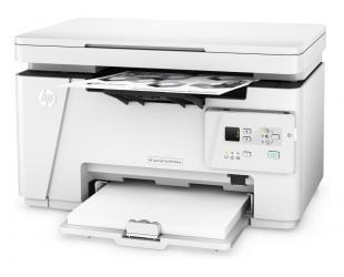 Lazerinis daugiafunkcis spausdintuvas HP M26a