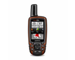 GPS navigatorius GARMIN GPSMAP-64S