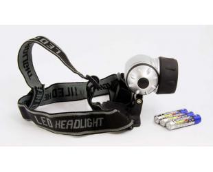 Šviestuvas Arcas Headlight ARC9 9 LED, 4 lighting modes