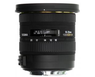 Objektyvas Sigma 10-20mm f/3.5 EX DC HSM Nikon