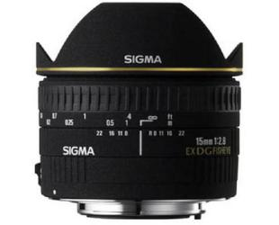 Objektyvas Sigma EX 15mm F2.8 DG Diagonal-Fisheye Canon