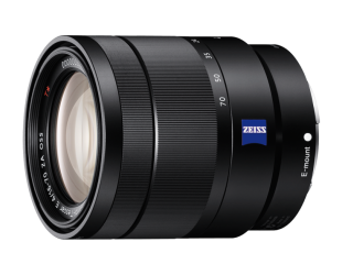Objektyvas Sony SEL-1670Z E 16-70mm F4 zoom lens