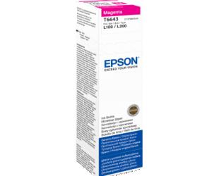 Rašalo kasetė Epson T6643 bottle 70ml, Magenta