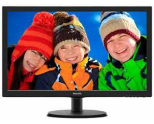 Monitorius Philips 223V5LHSB/00 21.5""