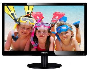 Monitorius Philips 200V4QSBR/00 19.53""