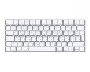 Klaviatūra Magic Keyboard RUS Apple