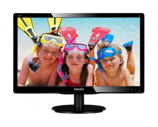 Monitorius Philips 200V4LAB2/00 19.5""
