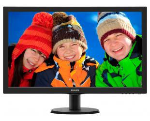 Monitorius Philips 273V5LHSB/00 27""