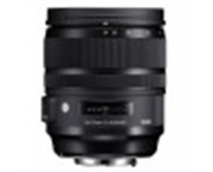 Objektyvas Sigma 24-70mm F2.8 DG OS HSM Canon [ART]