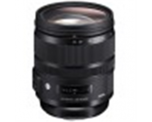 Objektyvas Sigma 24-70mm F2.8 DG OS HSM Nikon [ART]