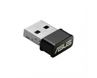 Wifi adapteris Asus USB-AC53 NANO AC1200 Dual-band USB MU-MIMO Wi-Fi Adapter