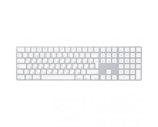Klaviatūra Apple MQ052RS/A EN