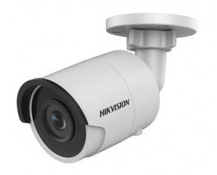 IP kamera Hikvision DS-2CD2045FWD-I F2.8 Bullet  4 MP