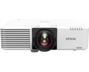 Projektorius Epson EB-L510U