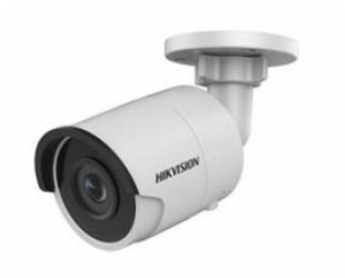 IP kamera Hikvision DS-2CD2045FWD-I F4, 4 MP