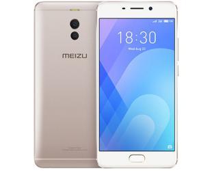 "Mobilusis telefonas Meizu M6 Gold 5.2"" 32 GB"