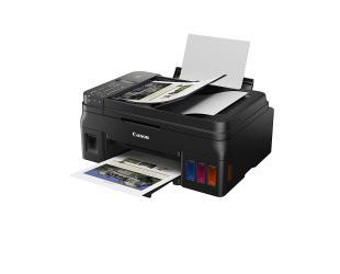 Rašalinis daugiafunkcinis spausdintuvas Canon PIXMA G4511