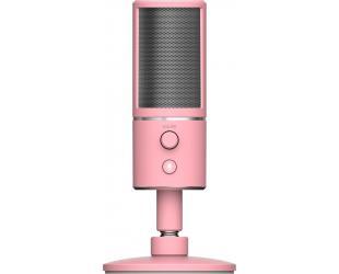 Mikrofonas Razer Seiren X Pink, No