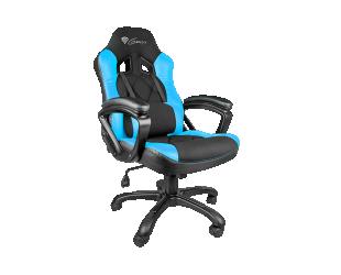 Žaidimų kėdė Genesis Nitro 330, NFG-0782, Black - blue