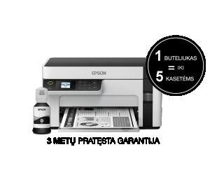 Rašalinis daugiafunkcinis spausdintuvas Epson EcoTank M2120 compact with Wi-Fi