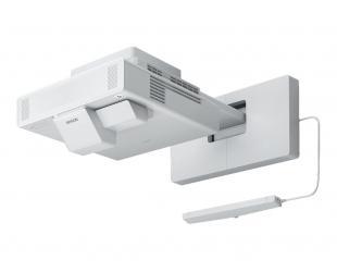 Projektorius Epson EB-1485Fi lazerinis