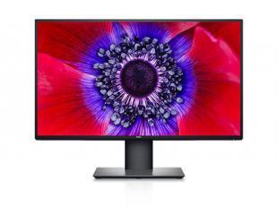 """Monitorius Dell UltraSharp U2520D 25"""" IPS QHD"""