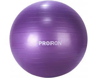Gimnastikos kamuolys Proiron PRO-YJ01-5, skersmuo: 65 cm, storis: 2 mm, Purple, PVC