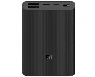 Išorinė baterija (power bank) Xiaomi Mi 10000mAh Power Bank 3 Ultra Compact