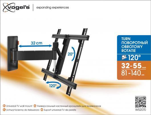 Televizoriaus laikiklis VOGEL'S W52070