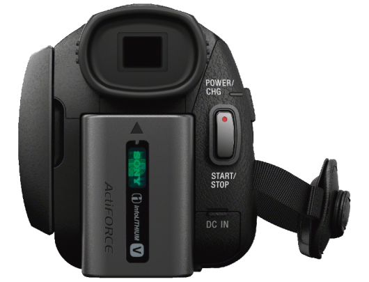 Vaizdo kamera SONY FDR-AX53B