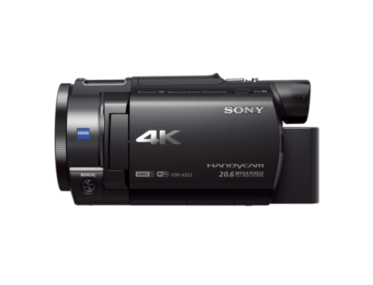 Vaizdo kamera SONY FDR-AX33B
