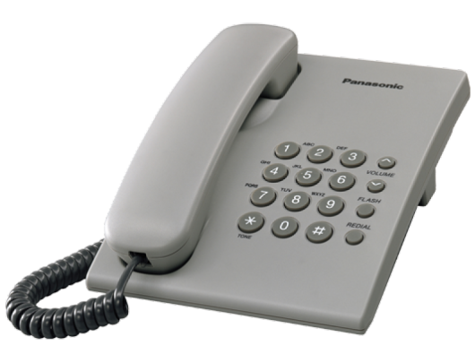 Telefonas PANASONIC KX-TS500FXH