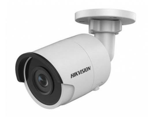 IP kamera Hikvision DS-2CD2045FWD-I F2.8 Bullet  4 MP